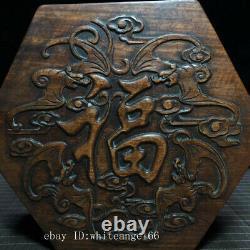 10 Chinese old antique Huanghuali wood carved bat Hexagon Jewelry box