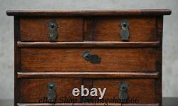 10 Old Chinese Huanghuali Wood Carving Drawer locker Cupboard Jewelry box