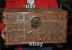 16Chinese old dynasty Huanghuali wood Carved Text Treasure Case Jewelry Box