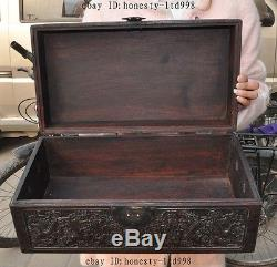 16 Old Chinese Huanghuali Wood Hand-Carved Dragon Jewelry Storage Box Container