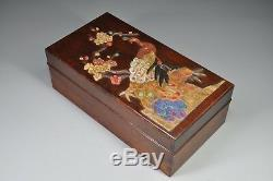7791old Chinese Qing Dynasty Huanghua pear mosaic and jade jewelry box