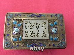 ANTIQUE CHINESE SILVER GILT FILIGREE JEWELRY BOX WithENAMEL AND CARVED JADE 1910