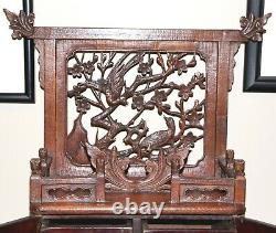 Antique Chinese Carved Cedar Jewelry & Dressing Box Late 17c Ming / Qing Ch'ing