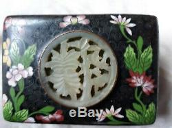 Antique Chinese Cloisonne and Jade Tea Caddy Jewelry Trinket Box Humidor