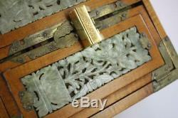 Antique Chinese Green Jade Huang Yang Wood Jewelry Box Cabinet