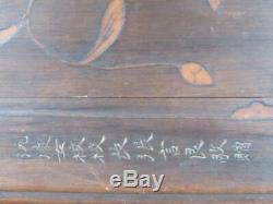 Antique Chinese Huanghuali Wood Carved Sewing Chest Jewelry Storage Box Cabinet