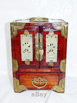Antique Chinese Jade Brass & Carved Rosewood Wood Wooden Jewelry Box Chest