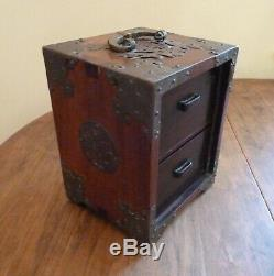 Antique Chinese Wood and Brass Jewelry Box with 2 Drawers and Handle
