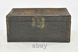 Antique Chinese Wooden Jewelry Box with Brass Hardware