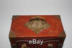 Antique/Old Chinese Wooden Brass Soapstone Drawers Jewellery Box