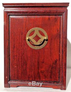 CINA (China) Vintage Chinese Rosewood jewelry box chest of drawers shape