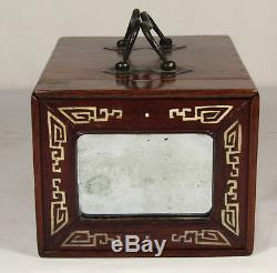 Chinese Campaign Rosewood Box, Jewelry Or Vanity, 18th/19th C, Export