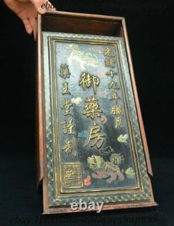 Chinese Dynasty Huang Huali Wood Hand-Carved Lion Storage Jewelry Box Statue