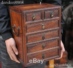 Chinese Huanghuali Wood Hand Carved exquisite drawer Jewelry boxes Storage box