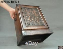 Chinese Huanghuali wood carved word lucky drawer jewelry Storage cabinet box