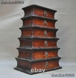 Chinese Noble Huanghuali wood Hand carved Layer Jewelry Box Storage Boxes Drawer