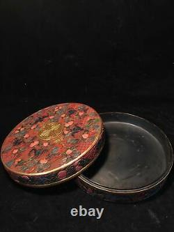 Chinese Qing Qianlong Old Lacquer ware carved peach bat Jewelry box