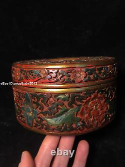 Chinese Qing qianlong marked Old Lacquer ware carved Five bat Shou Jewelry box