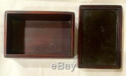 Item# 14. Antique Hard Wood Chinese Jewelry Box with Jade inserts
