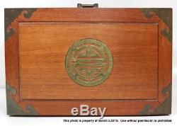 LARGE ORNATE CARVED CHINESE WOOD & BRASS JEWELRY BOX CHEST Silk Lined