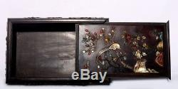 Large Old Chinese Rosewood Rectangle Covered Jewelry Box US164