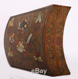 Large Old Chinese Wooden Arc Covered Jewelry Box Marked QianLong US162