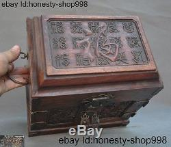 Old Chinese Huanghuali Wood Hand-Carved Text Drawers storage box Jewelry boxes
