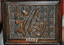 Old Chinese Huanghuali wood carving Fu Lucky Statue Jewelry Box storage boxes