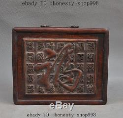 Old Chinese Rosewood wood hand-Carved wealth Lucky Jewels jewelry box boxes