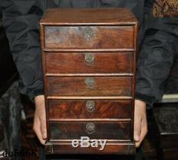 Old Chinese dynasty huanghuali wood Hand-carved Storage drawer jewelry Box Boxes