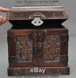 Old chinese huanghuali wood carved hundred fu lucky storage box Jewelry Boxes
