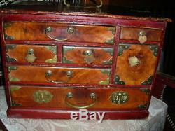 Sale! Antique 1900 Large Chinese Wood 7 Drawer Jewelry Box Or Chest 18x12x12