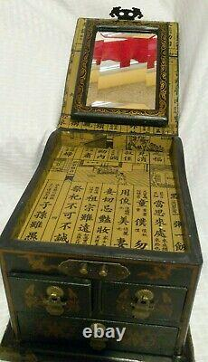 Vintage Asian Wooden Jewelry Mirror Box Black