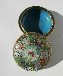 Vintage Chinese Repousse Cloisonne Collectable Flower Ornament Jewelry Box