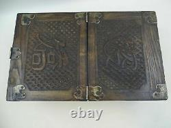 Vintage Chinese Styled Carved 2 Drawer Wooden Box, Double Hinged Top Compartment