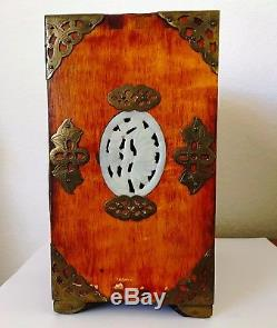 Vintage Oriental Chinese Wood Wooden Jewelry Box Brass And Ornate Carved Jade