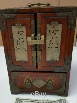 Vintage Oriental Jewelry Box 10 x 7 x 5 Rosewood with Brass & Jade Accents