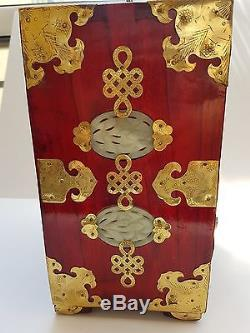 Vintage Rare Chinese Rosewood Jewelry Box/Cabinet with Brass and Nephrite/Jade