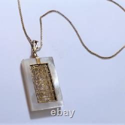 Vtg 14K & Mother of Pearl Chinese Poem Necklace on Long ITALY Box Chain